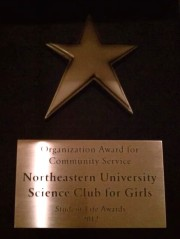 SCFG at NU Award image